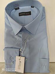 Мужская рубашка голубого Ferrero Gizzi классическая однотонная с длинным рукавом