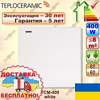 Электрический настенный обогреватель Теплокерамик ТСМ 400 белый, фото 1