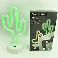 Неоновий світильник нічник лампа настільна декоративна Neon Decoration Lamp Кактус зелене світло