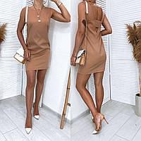 Платье с оригинальной вставкой на спине