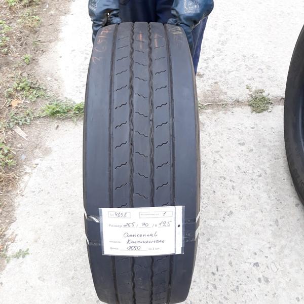 Грузовые шины б.у. / резина бу 265.70.r19.5 Continental Conti Hybrid HS3 Континенталь