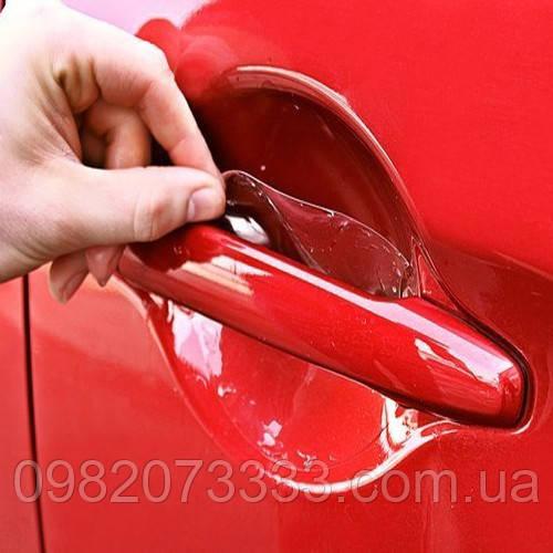 Комплект для зон під ручками дверей авто антигравійна плівка Armolan (4шт)