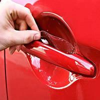 Комплект для зон під ручками дверей авто антигравійна плівка Armolan (4шт), фото 1