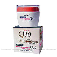 """Bielita - """"Q10"""" Крем-энергия для лица ночной с Q10 50мл"""