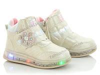 """Ботинки детские удобные Весна/осень R5309-6 LED (8 пар р.26-31) """"BBT"""" недорого оптом от прямого поставщика"""