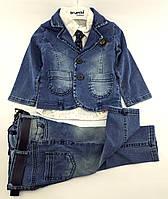 Детские костюмы 1, 2, 3, 4 года Турция нарядный джинсовый для мальчиков синий (КД3)