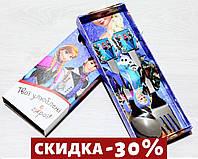 Набор Детских Столовых Приборов (ложка+вилка)  Холодное Сердце