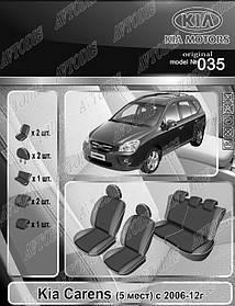 Авточехлы Kia Carens 2006-2012 (5 мест) EMC Elegant