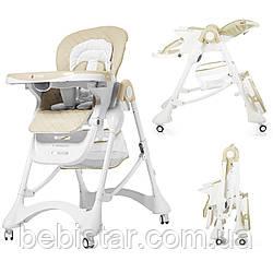 Стульчик для кормления с регулировкой сидения и спинки CARRELLO Caramel CRL-9501/3 деткам с 6 месяцев до 3 лет