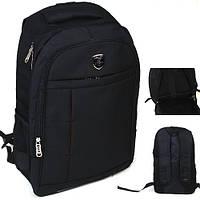 Рюкзак школьный подростковый 3 цвета, 1 отделение, 3 кармана, мягкая спинка, USB кабель