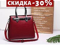 Высококачественная женская сумочка из лоскутной кожи. Модная брендовая женская сумка