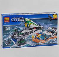 Конструктор Bela Cities 206 деталей, в коробке