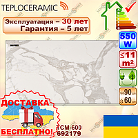 Керамическая тепловая электрическая ИК панель Теплокерамик ТСМ 600 мрамор 692179, фото 1