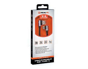 Кабель REAL-EL Premium USB2.0 AM-Type C 1m, черній, фото 3
