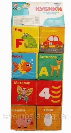 """Кубики для ванной Limo Toy """"Aqua toys"""" 3+ (080932)"""