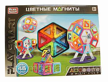 Цветные магниты Play Smart конструктор 46 штук (080987)
