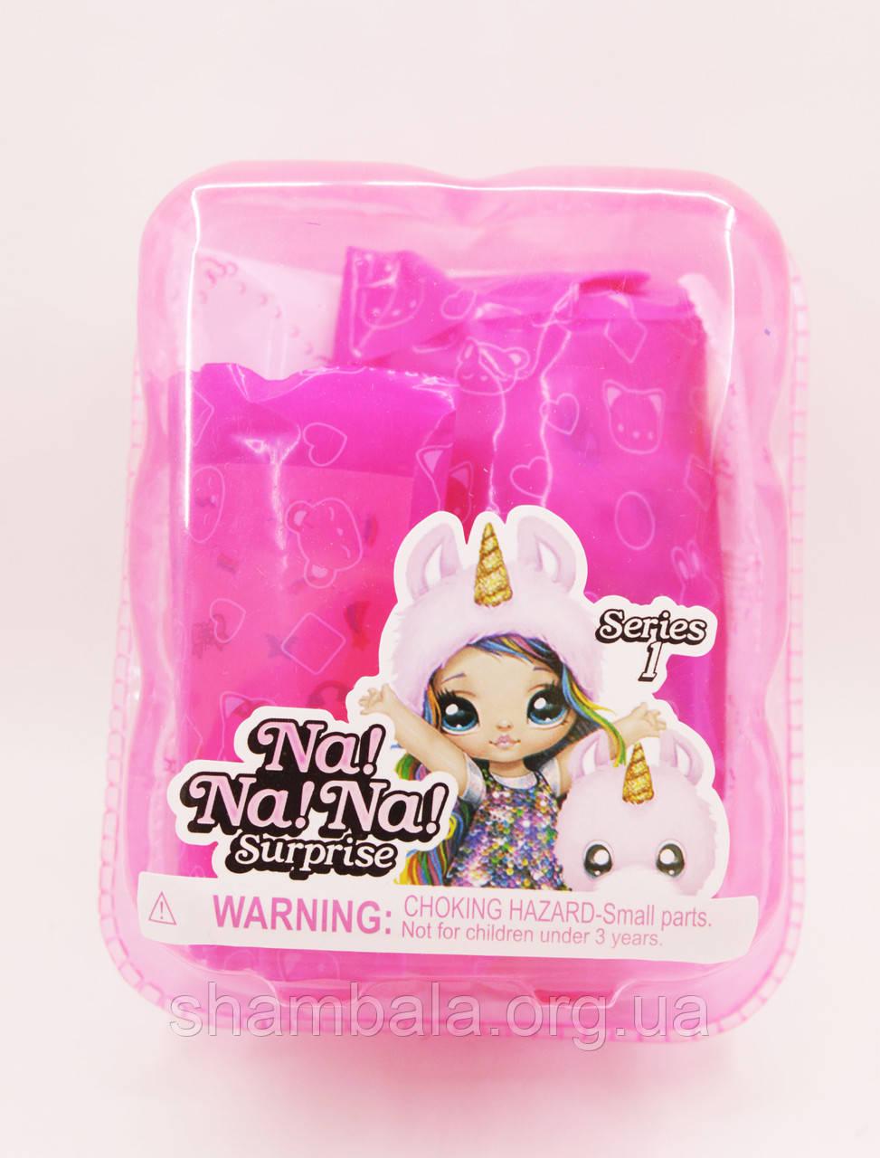 Кукла Na! Na! Na! Surprise серия 1