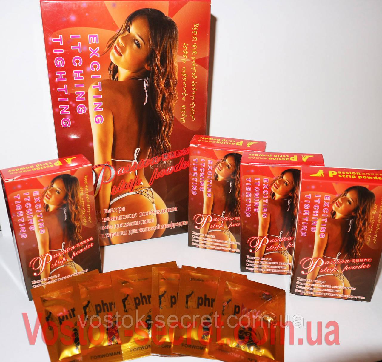 Страстное обнажение Passion Strip Powder женский возбудитель, 24 шт.