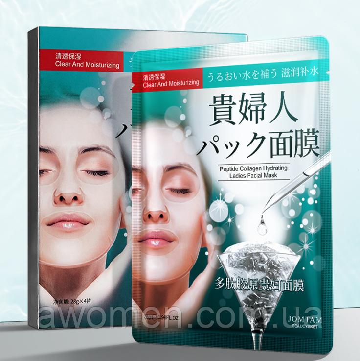 Колагенова маска для обличчя Jomtam Collagen Peptide 28 g