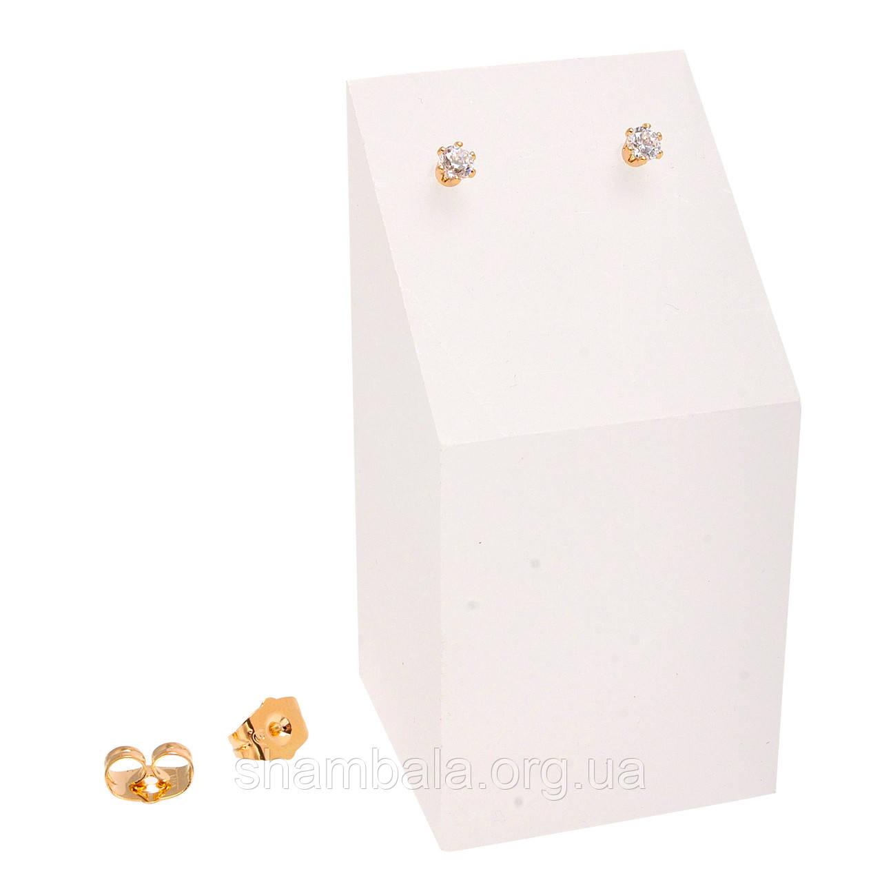 "Серьги Xuping Jewelry ""Rock"" позолота (045115)"