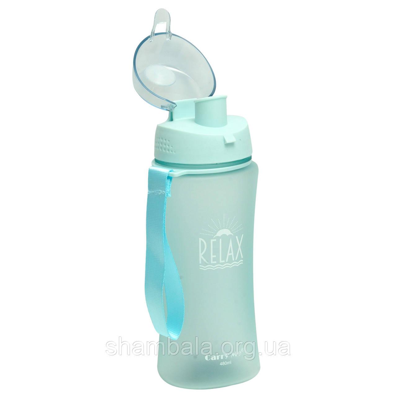 """Бутылка для воды Carry me """"Relax mini"""" (072487)"""
