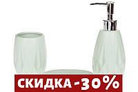 Набор аксессуаров для ванной 851-272 мятный