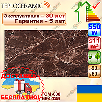 Электрический экономичный обогреватель Теплокерамик ТСМ-600 мрамор 694425 (550 Вт, 11 кв. м), фото 1