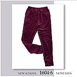 Бордовые бархатные брюки для девочки  тм Моне р-р 128,134,140,146,152, фото 3