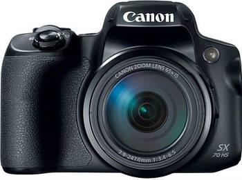 Canon Powershot SX70 HS (3071C012)