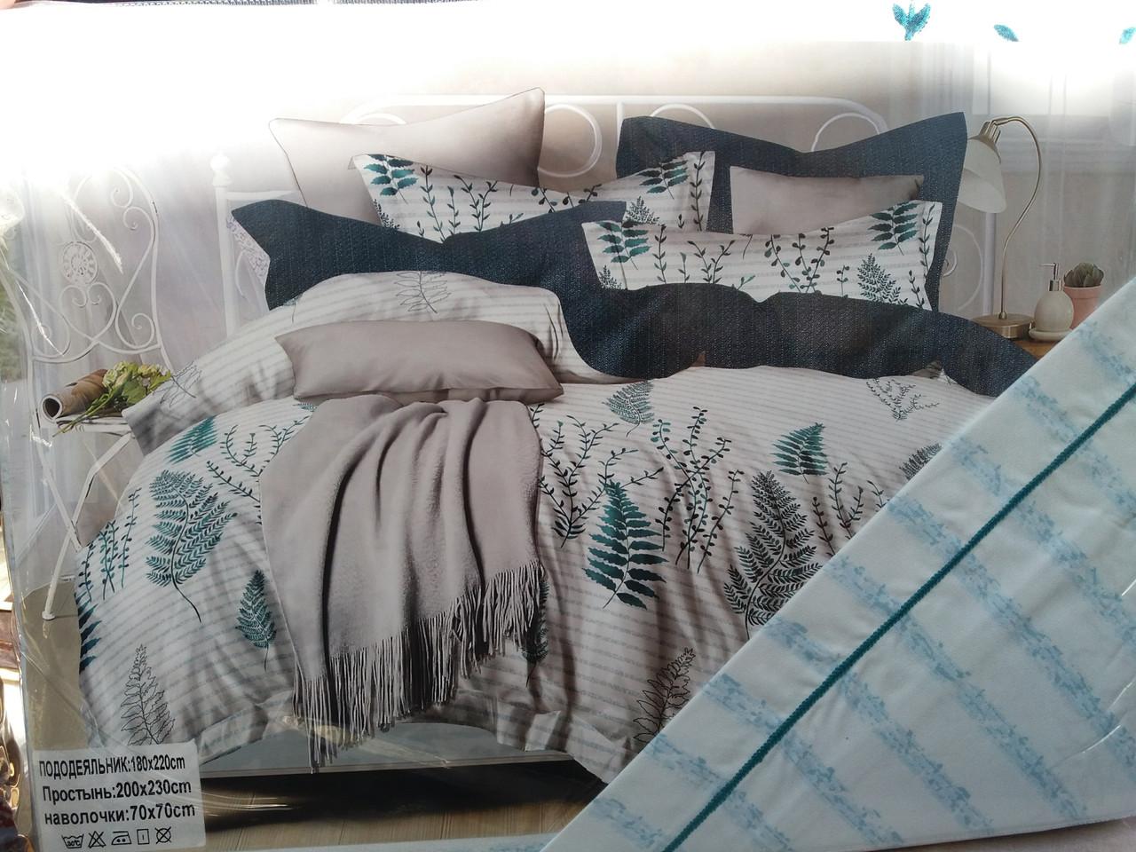Постільна білизна 1,5 спальне Класик фланель