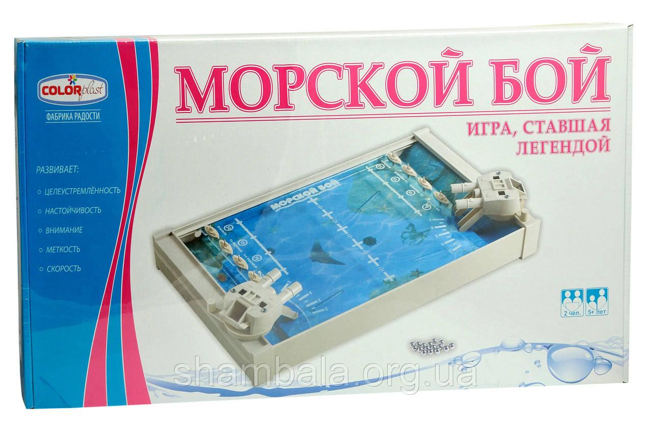 """Настільна гра Colorplast """"Морський бій"""" (069388)"""