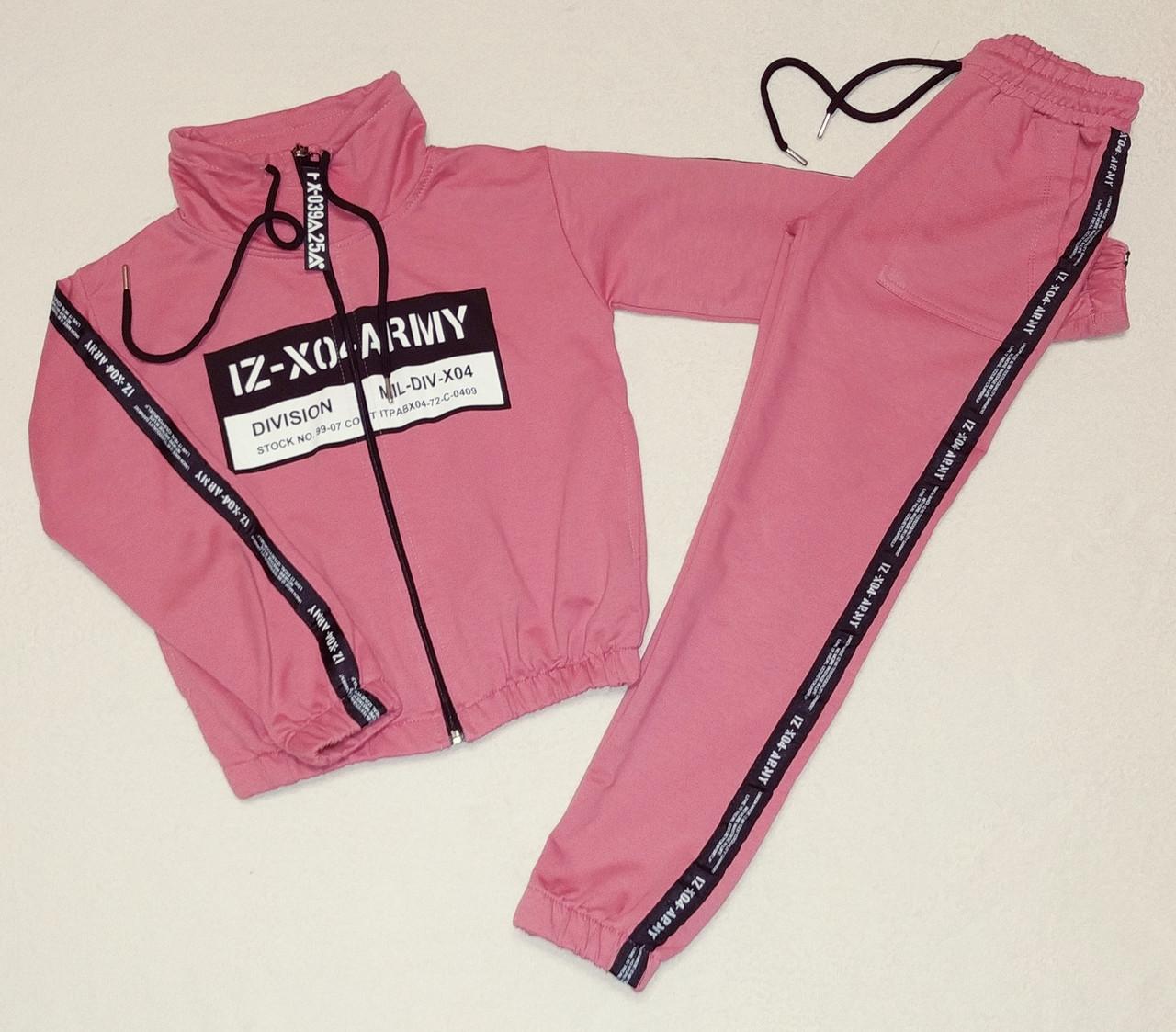Спортивный костюм для девушки подростка Размеры 158 164