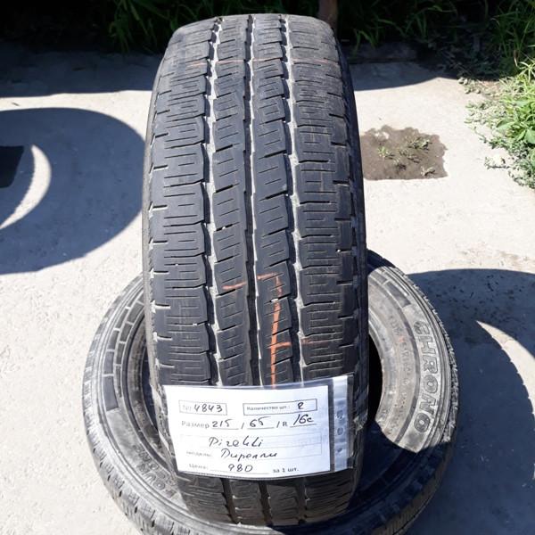 Шины б.у. 215.65.r16с Pirelli Chrono Four Season Пирелли. Резина бу для микроавтобусов. Автошина усиленная.