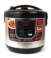 Мультиварка GRANT CN 202. Многофункциональная кухонная мультиварка-пароварка для дома.
