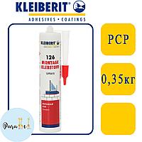 Kleiberit SUPRAFIX 126 монтажный контактный клей   картуш  
