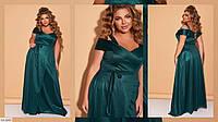 Нарядное вечернее однотонное платье в пол Размер: 50-52, 54-56 арт 1418