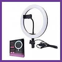 Лампа кольцевая LED ZD666 подсветка 26 см