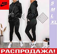 Женский спортивный костюм Nike Training. Ткань дайвинг. Спортивная куртка с капюшоном и брюками.