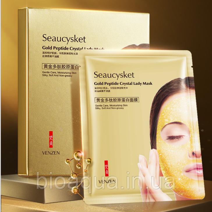 Коллагеновая маска для лица Venzen Gold Collagen Mask 28 g