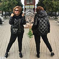 Женская стеганная куртка 50-52, 54-56, 58-60 р.