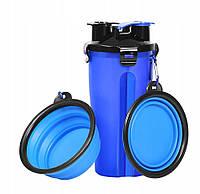 Туристический контейнер с миской для животных Синий uy124266, КОД: 1533180