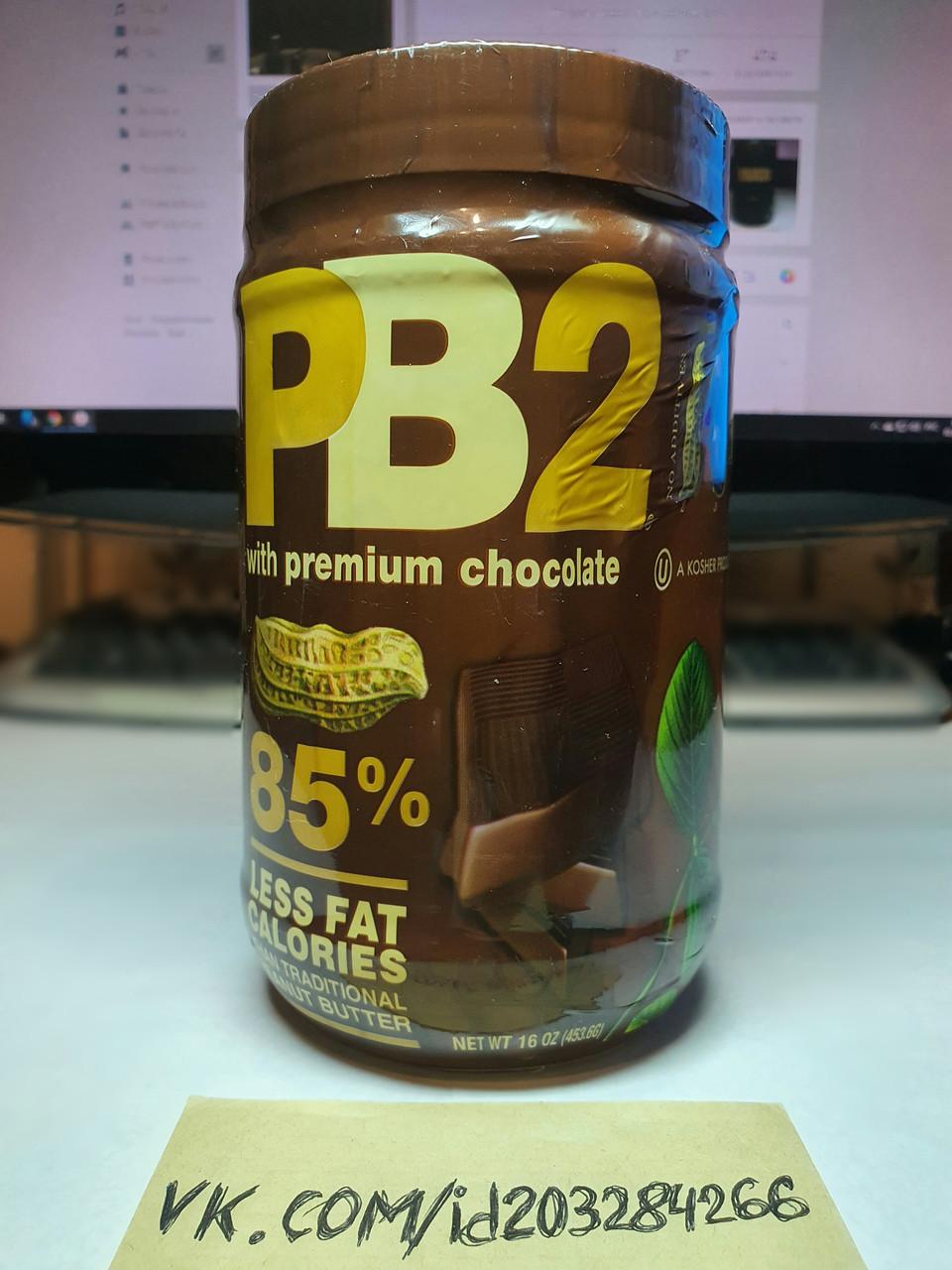Арахисовое масло (пудра), PB2 Powdered Peanut Butter 453.6g Шоколад