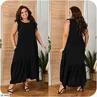 Длинное однотонное платье без рукава с воланом Размер: 48-50, 52-54, 56-58, 60-62, 64-66 арт 3340