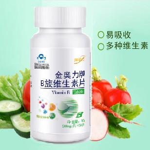 Таблетки «Вітаміни групи Б (Vitamin В)» 60шт