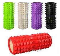 Массажный ролик (роллер, валик) для йоги MS 0857-4, 33*13см, разн. цвета