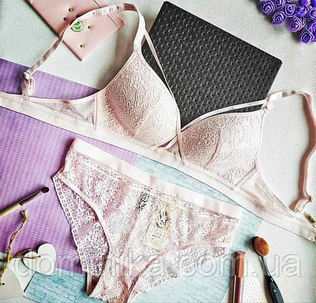 Нежное женское нижнее белье, без косточек ,нежно-розовый ,85В , кружево, фото 2