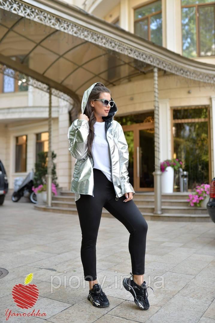 Жіноча Куртка Вітровка на змійці БАТАЛ