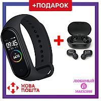 Фитнес браслет Mi Band 4 + Беспроводные Bluetooth наушники вкладыши TWS A6S с кейсом в ПОДАРОК! (реплика)