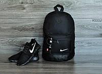 Рюкзак городской мужской   женский, для ноутбука Nike (Найк) Черный спортивный