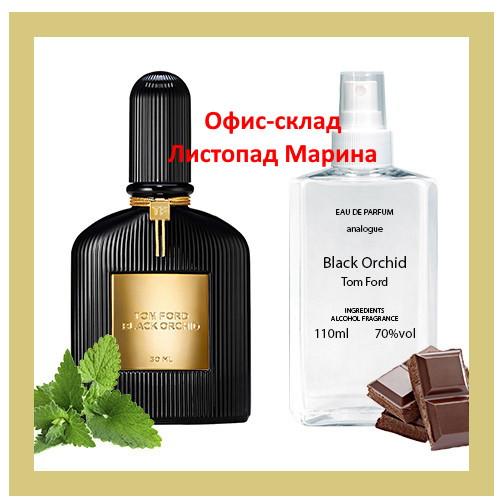 Tom Ford Black Orchid унисекс, для женщин и мужчин Analogue Parfume 110 мл
